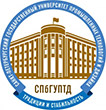 Logo of СПбГУПТД